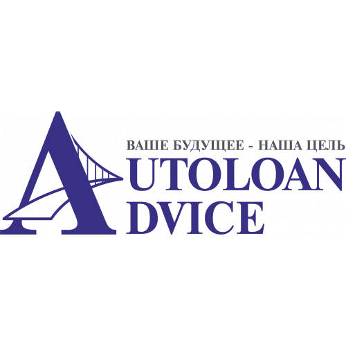 ООО «AUTO LOAN ADVICE»